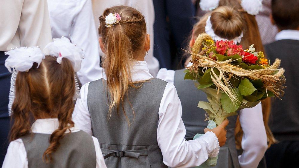 цветы на 1 сентября купить в Туле